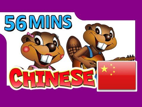 """""""Chinese Level 1 DVD"""" - 56 Minutes, Learn to Speak Mandarin, Easy Chinese Lessons, Kids School - YouTube"""