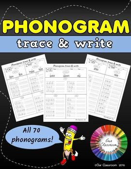 air force 1 plane inside Phonogram worksheets   trace and write all 70 phonograms  A fantastic way for any child to practice phonics  phonograms and handwriting