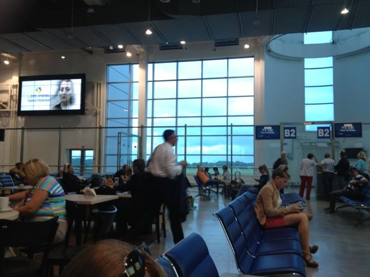 Международный аэропорт Храброво / Khrabrovo International Airport (KGD)