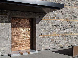 Erimtan Arkeoloji ve Sanat Müzesi, Ayşen Savaş, Can Aker ve Onur Yüncü