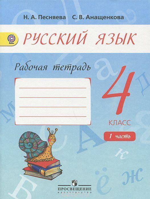 Русский язык 6 класс контрольная работа онлайн решение контрольных работ онлайн 6 класс по математике