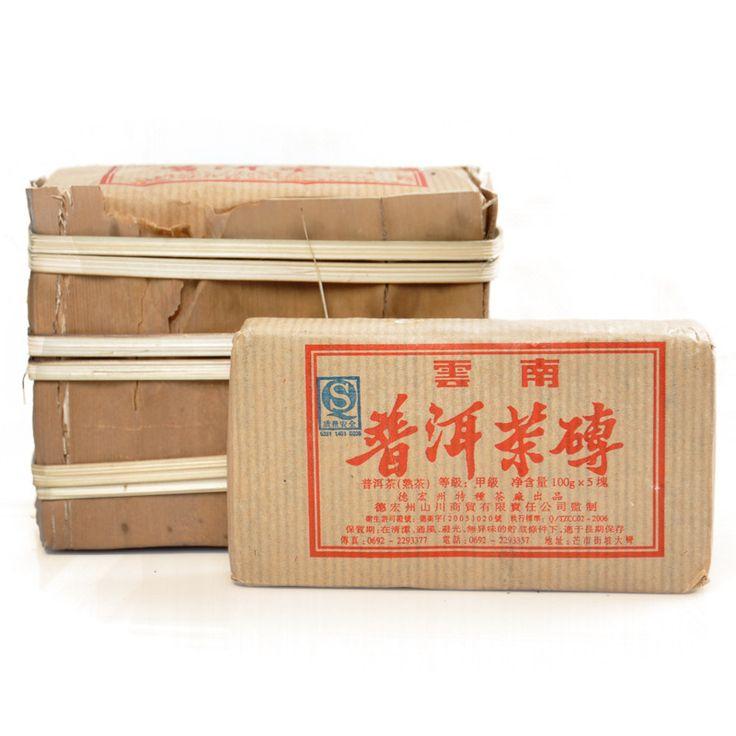 Comercio al por mayor de Yunnan Pu'er Té 100g de Alta Calidad De Bambú Cáscara de Ladrillo Pu'er Maduro Ladrillo Té 2008yr Chazhuan