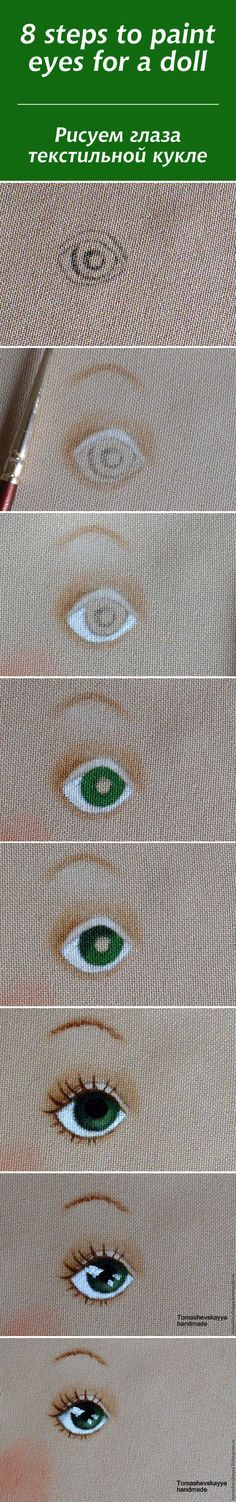 8 steps to paint eye for a doll: tutorial, diy / Как нарисовать глаза кукле
