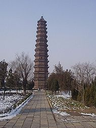 The Iron Pagoda of Kaifeng, built in 1049 during the Song Dynasty. - Wikipedia, the free encyclopedia