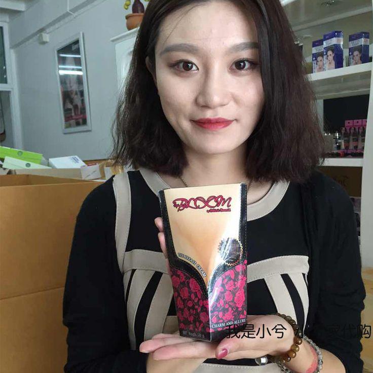 Thailand bikini BLOOM wild Pueraria breast cream cream cream chest strong strong Zizhi genuine purchasing