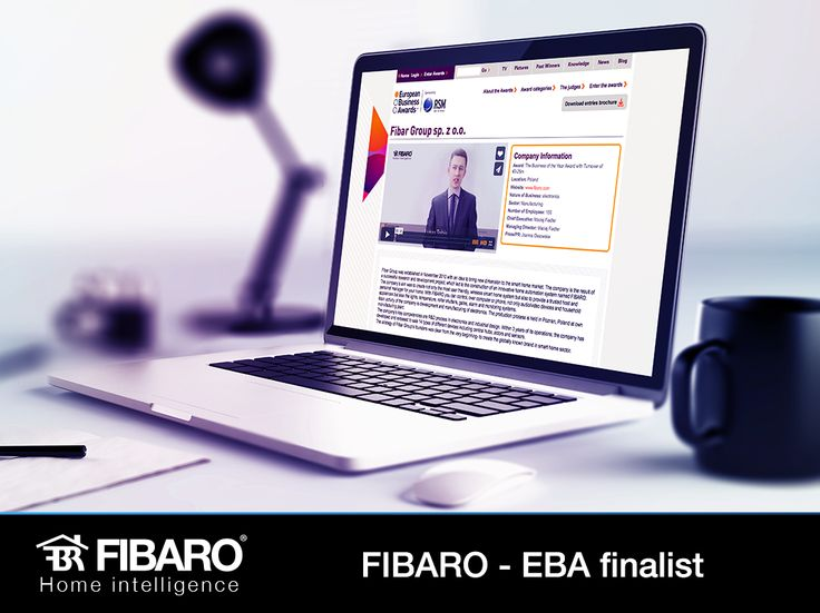 FIBARO - the finalist at European Business Awards