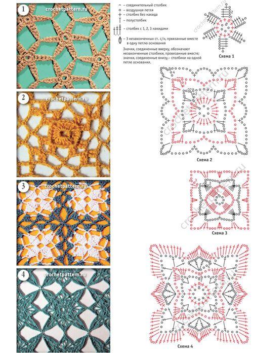 Квадраты и мелкие мотивы, связанные крючком по кругу со схемами и обозначениями для вязания крючком. Страница 125.