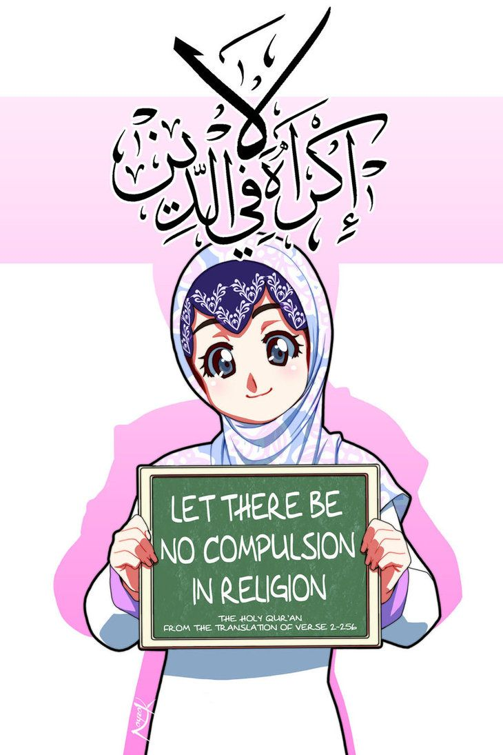 17 Best Images About LOVE Anime And Carton Muslim On Pinterest