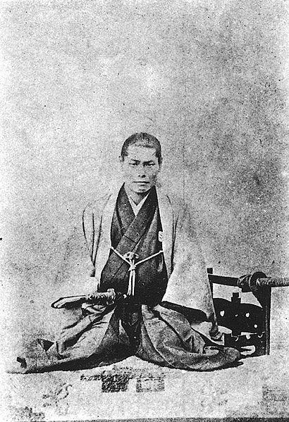 Kondo Isami of the Shinsengumi