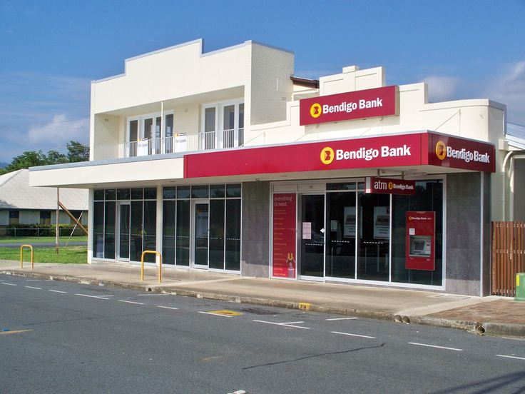 Retail Bank Outlet - Cairns: Commercial