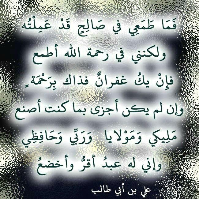 Pin By Semsem Batat On الشعر والأدب Islamic Phrases Math Arabic Calligraphy