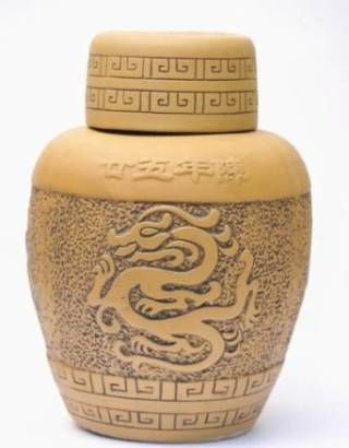 中国酒 - Yahoo!検索(画像)