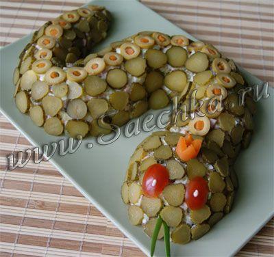"""Salad """"Snake"""""""