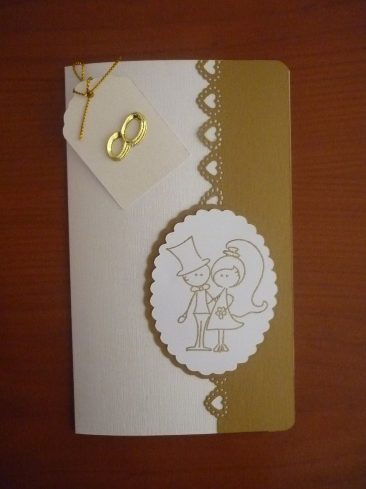36 Best Images About Tarjetas Para Matrimonio On Pinterest