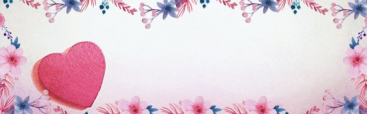 romantic simple electricity supplier taobao banner