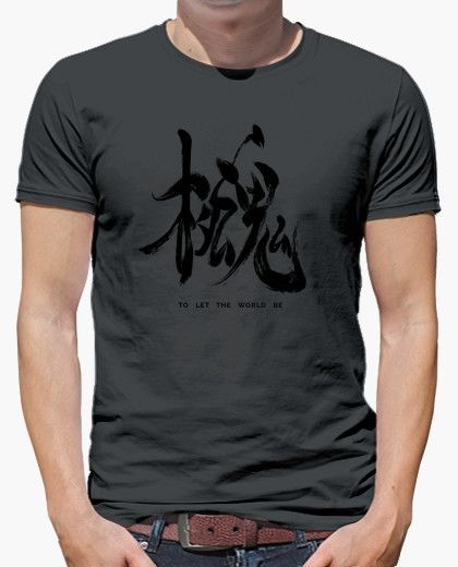 Camiseta To Let The World Be - Black Edition