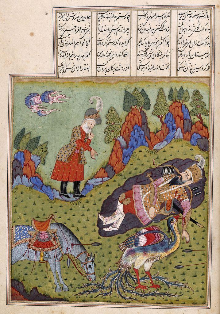 Shahnama. - caption: 'The simurgh healing Rustam' | Flickr - Photo Sharing!