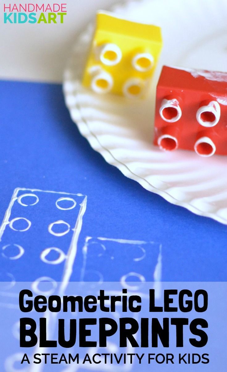 Geometric LEGO Blueprints: A STEAM activity for Kids. Combine Math, Art and Engineering for a hands-on activity that is fun and engaging.