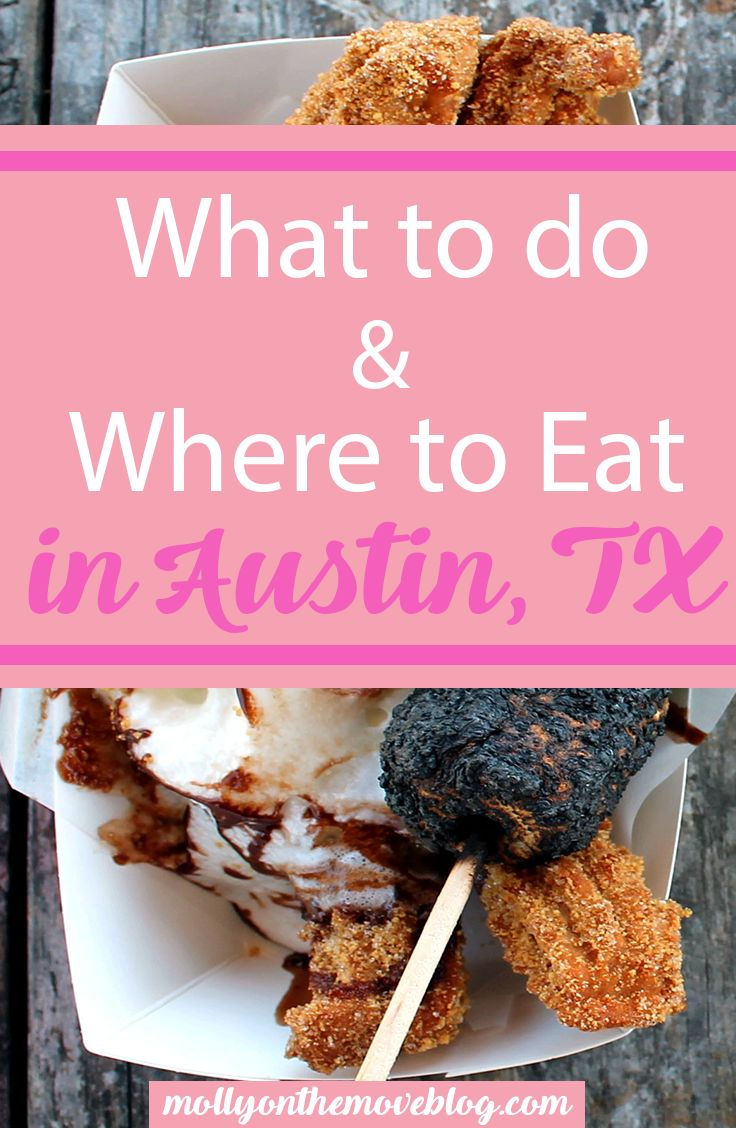 austin city guide | what to do in austin, tx | where to eat in austin | austin weekend