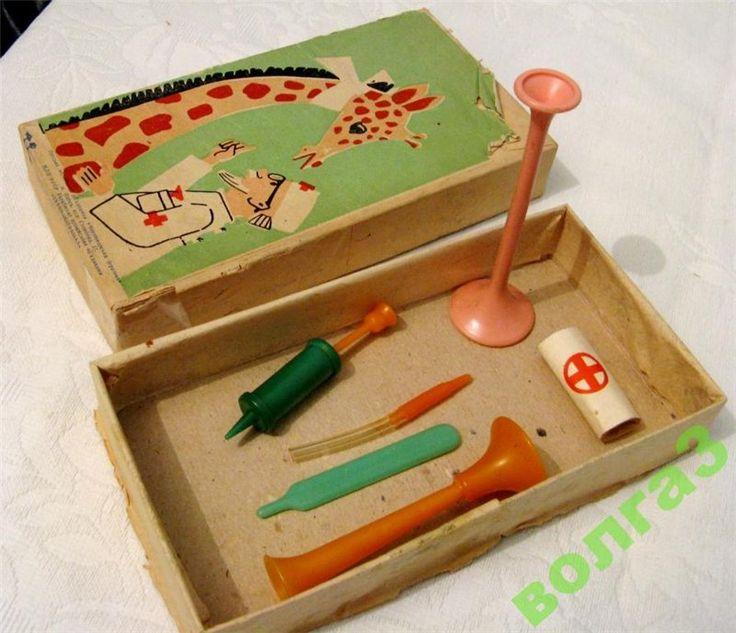 """Доктор Айболит (""""Черноморская игрушка"""", Одесса, 1981). Игрушки СССР - http://samoe-vazhnoe.blogspot.ru/"""