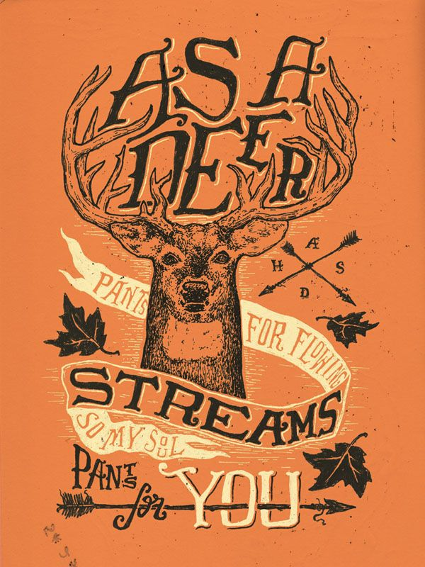 Psalms - Poster Illustration by Nathan Yoder