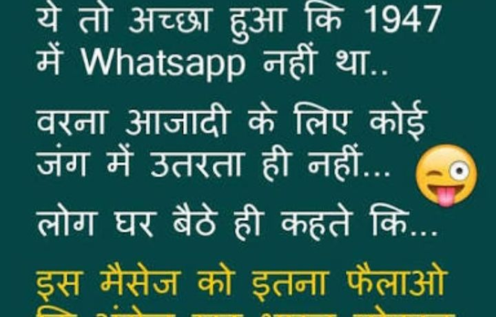 Best Jokes Comedy Husband Wife Quotes And Riddles Hilarious Funny For Friends Latest Kids In Hindi In 2020 Funny Status Quotes English Jokes Funny Jokes In Hindi