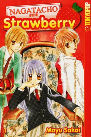 Nagatacho strawberry..