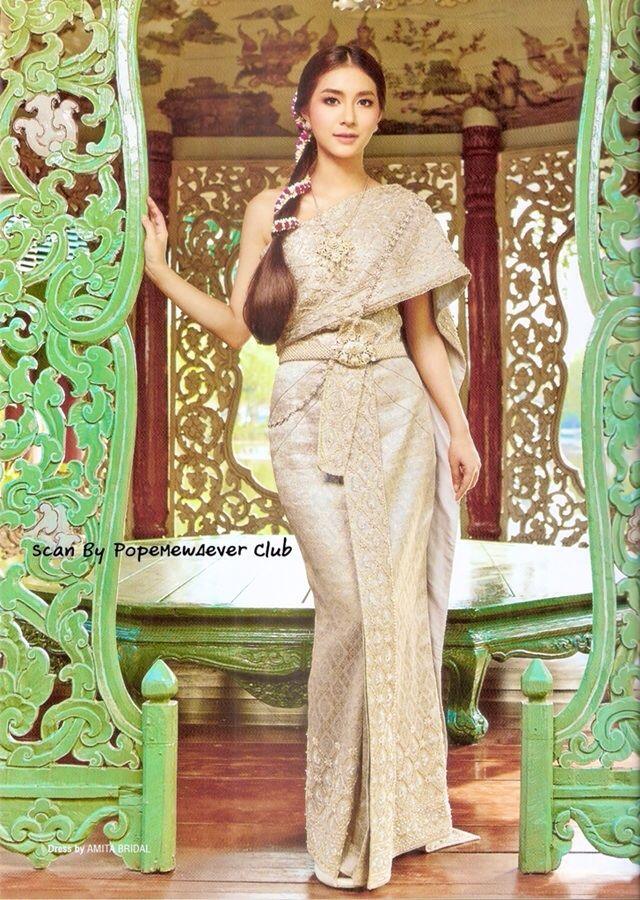 [scan] แฟชั่นชุดไทย มิว นิษฐา Wedding Guru Vol.6 30:01:2015 - Pantip