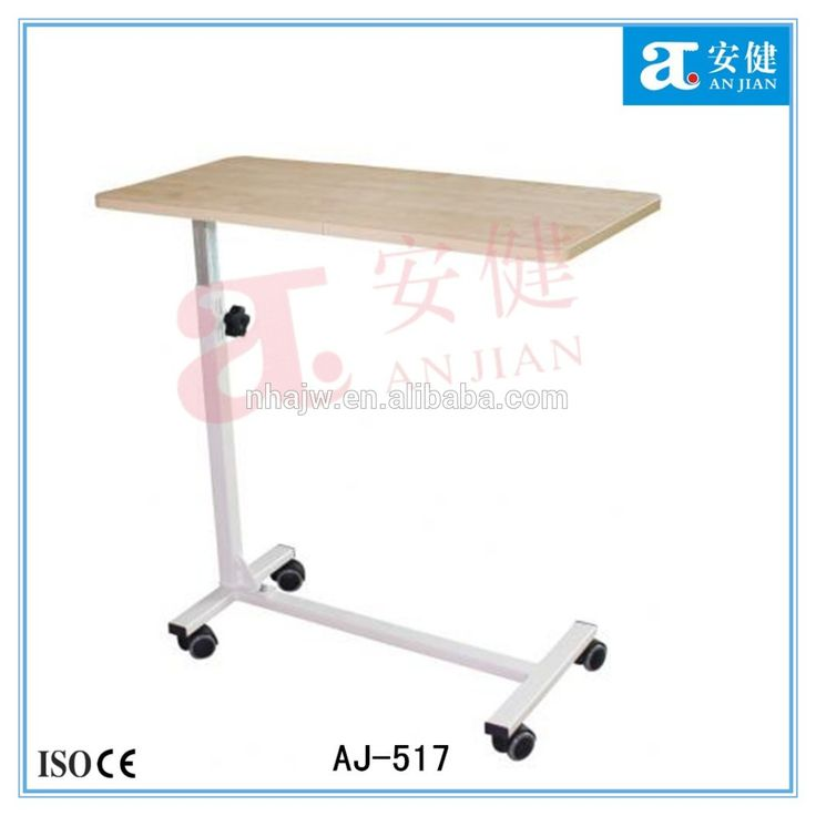 cheap hospital overbed laptop tables