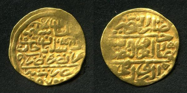Cairo Egypt Gold Coin Ottoman Sultani 974AH - 1566 AD Selim II Son Of Suleyman The Magnificent - VF