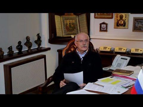 Бесогон. Никита Михалков: россияне не должны предавать Родину в тяжелые ...
