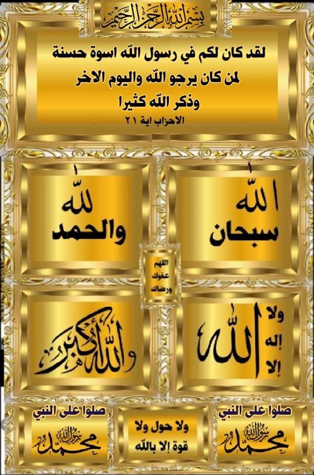 Pin By سلها الله وعمل الطيب On Allahm3ana Sig