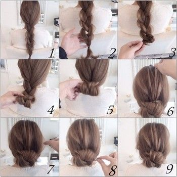 ①後ろでゆるく三つ編みにします。  ②三つ編みにした髪を少し引き出しておきます。  ③毛先から内側へ丸めていきます。  ④ピンでとめて、トップやお団子の毛を少し引き出し、無造作な感じにして出来上がり。  女の子らしくやわらかな印象のお団子ヘア。 ベレー帽やハットスタイルにもよく合いそうですね。