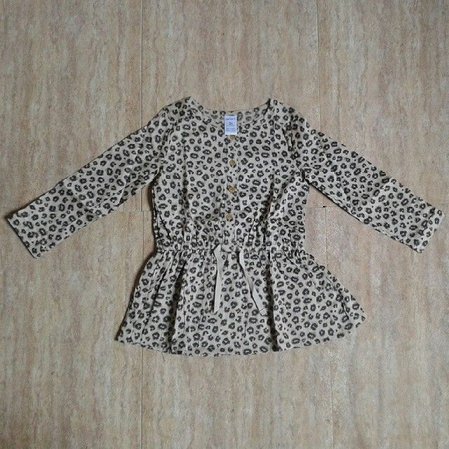 Carter's cheetah dress 3th (5pcs) harga 55rb