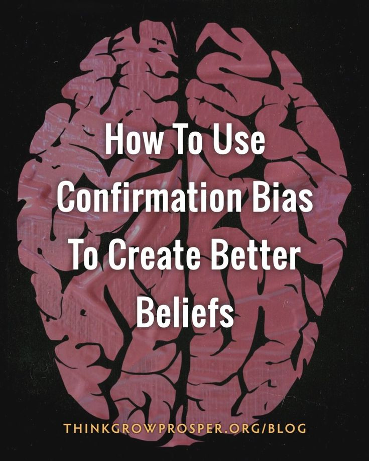 You may have heard of the term confirmation bias. It is the tendency to search for, interpret, or recall information in a way that confirms your preexisting beliefs or theories.  Usually, when people talk about confirmation bias, it is in the context of pointing out someone's faulty logic or biased