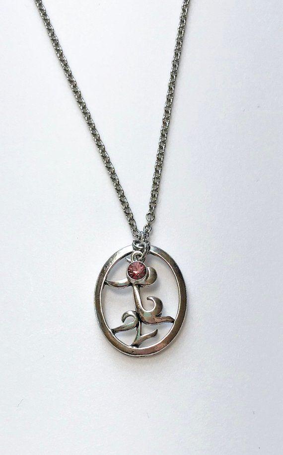 112e739cc8a3b Mortal Instruments Necklace Parabatai Necklace Shadowhunters | Iris ...