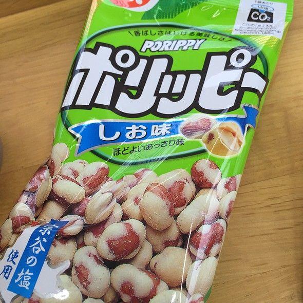 ローソン 厚木戸田西店 - ポリッピー - Foodspotting