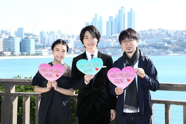 神木隆之介と上白石萌音が韓国語で挨拶君の名は釜山映画祭上映 - ナタリー