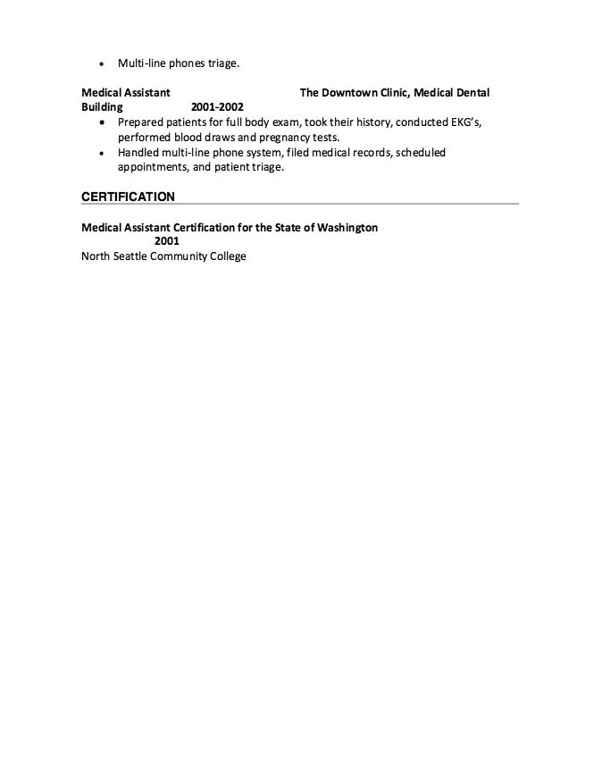 medical assistant objective resume 8 best admin assist cover - Objective To Resume