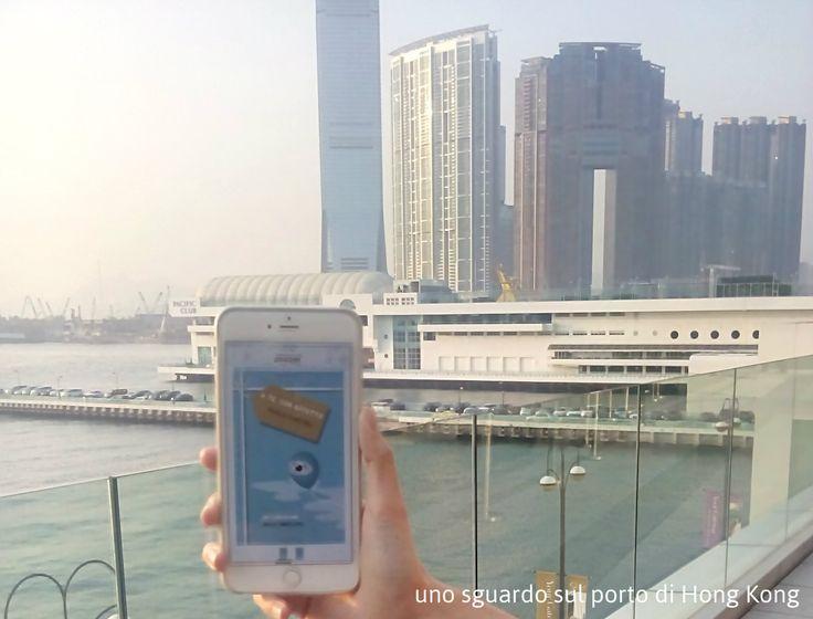 A te, con affetto ... si emoziona al Marco Polo Hongkong Hotel in Tsim Sha Tsui, Kowloon