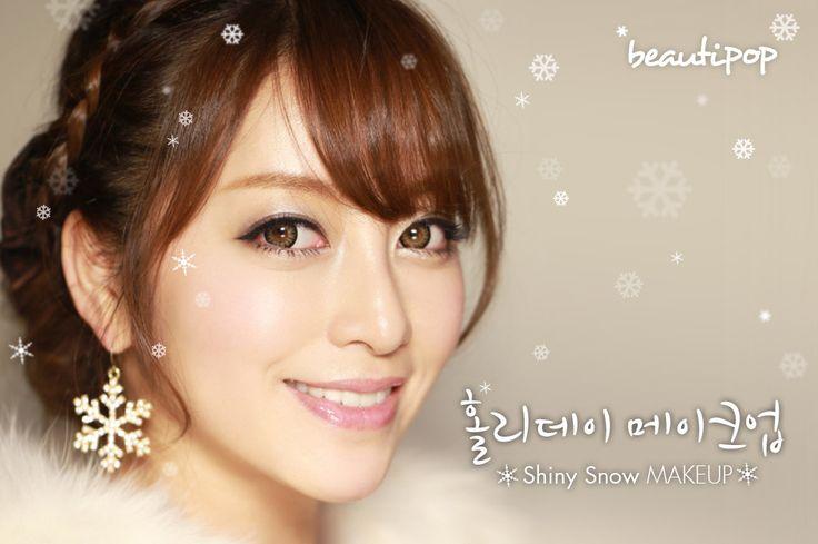Beautipop Shiny Snow Make-up