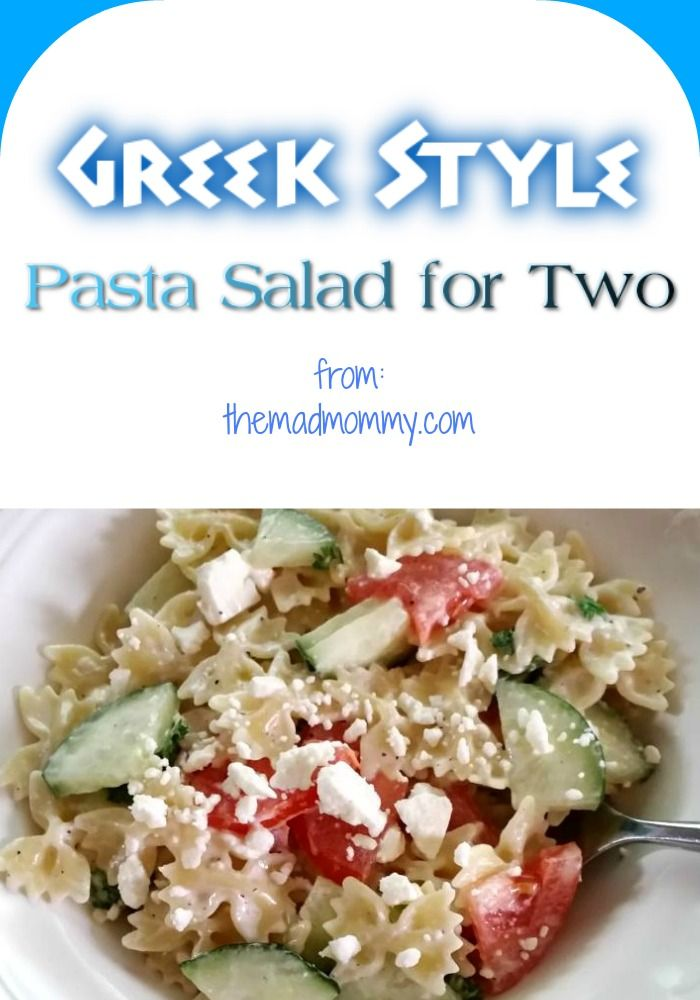 Greek Style Pasta Salad for Two! This is a #quick and #easy pasta salad recipe for two! Make it, share it or keep it for yourself. It's delicious any way you have it. #recipe #pastasalad #fortwo #Greekstyle