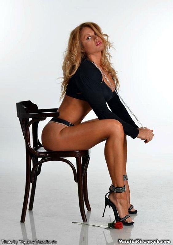Natalia Kitsenyuk Russian Bodybuilder And Fitness Model Female Fitness Pinterest