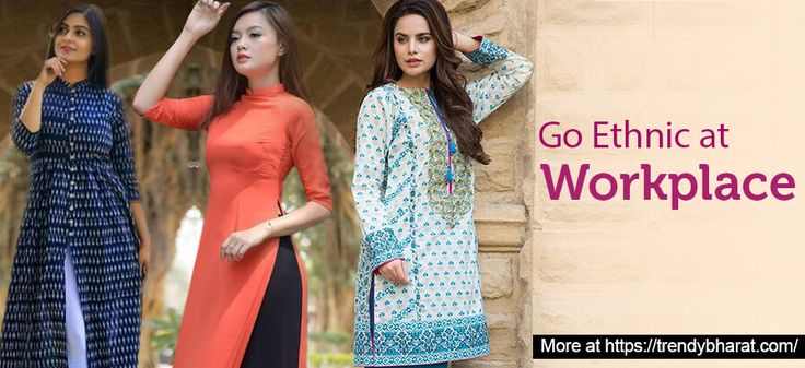 Jazz up Ethnic Wear at Work Top 21 Styles