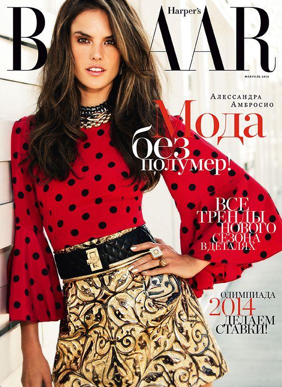 Alessandra Ambrosio - COVER - Harper's Bazaar Russia Feb 2014 - Models 1 Blog