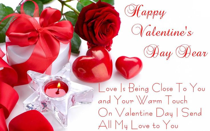 Afunnyimages provides High Definition Valentines Day Quotes Images For Friends for your crystal desktop and profile backgrounds.