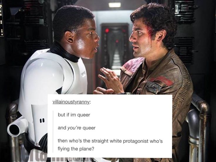 When your mom ships Finn/Rey and you ship Finn/Poe. (No mommy these two are gay babies. My condolences to your ship.)