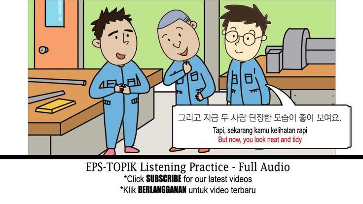 EPS TOPIK Listening Practice Korean Language Learning (Conversation)