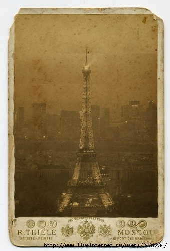 The Eiffel Tower, what an awesome old vintage photograph!