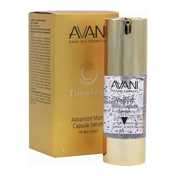 Avani Dead Sea Minerals Timeless Advanced Micro Capsule Serum Skin care